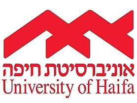 אוניברסיטת חיפה מול הבינתחומי בהרצליה