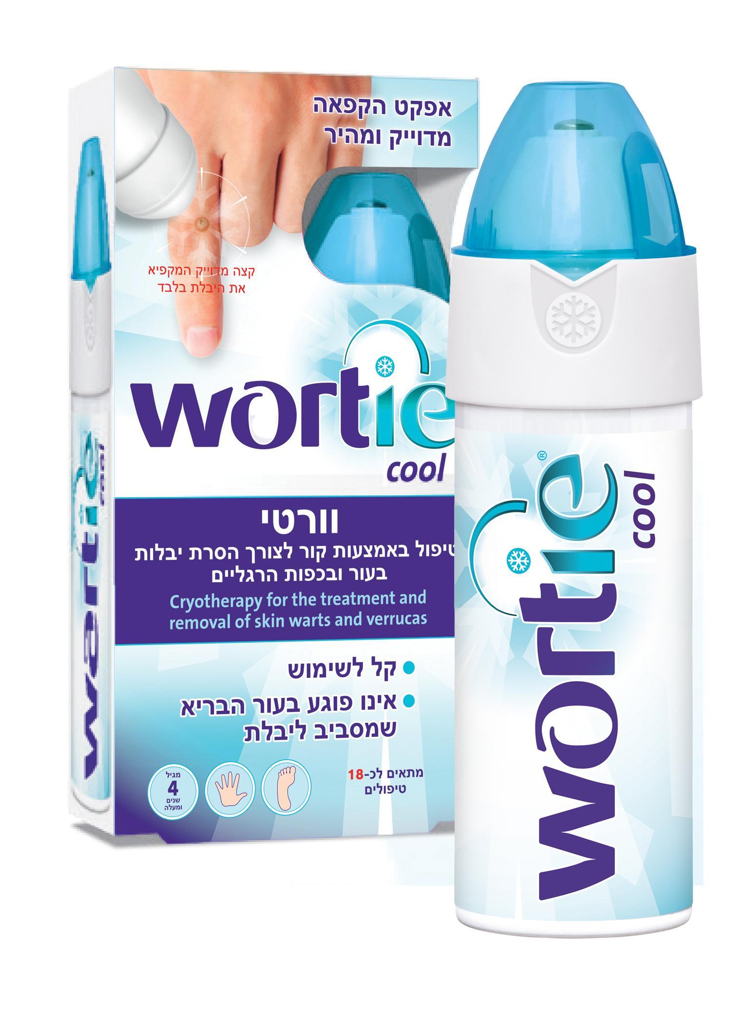 וורטי – worite  טיפול ביתי באמצעות קור להסרת יבלות בעור בכפו...