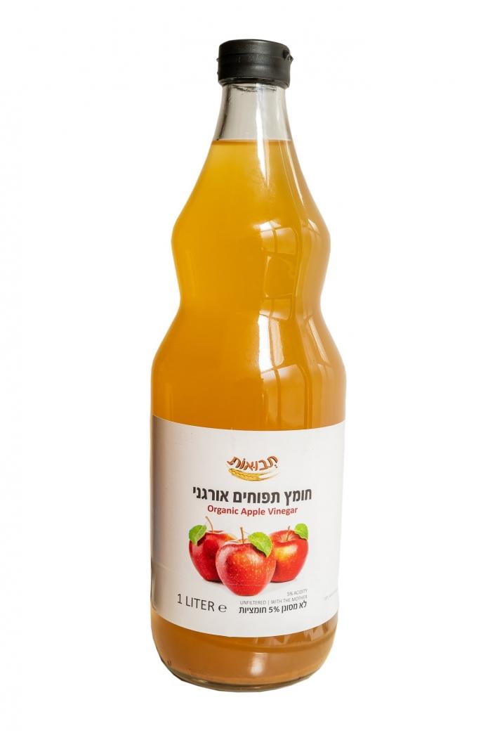 חדש מתבואות: חומץ תפוחים אורגני