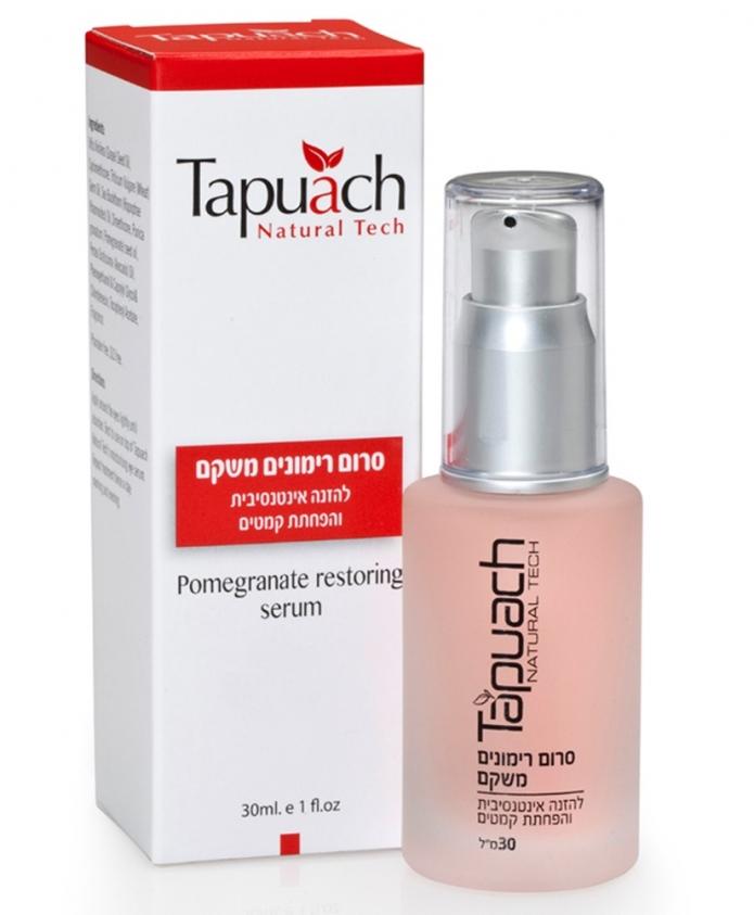 סרום לשיקום והזנה אינטנסיבית לעור הפנים  על בסיס שמן רימונים