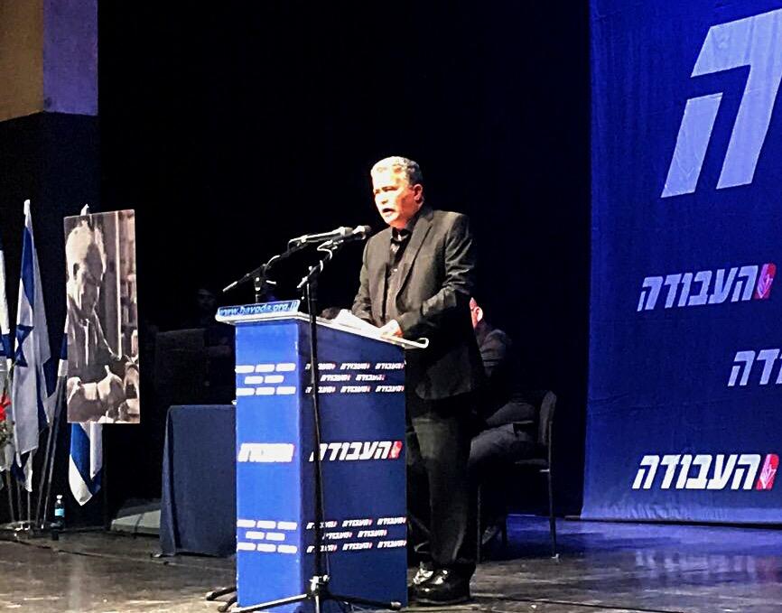 עמיר פרץ בנאום בועידת מפלגת העבודה: נתניהו מוביל אותנו למדינ...