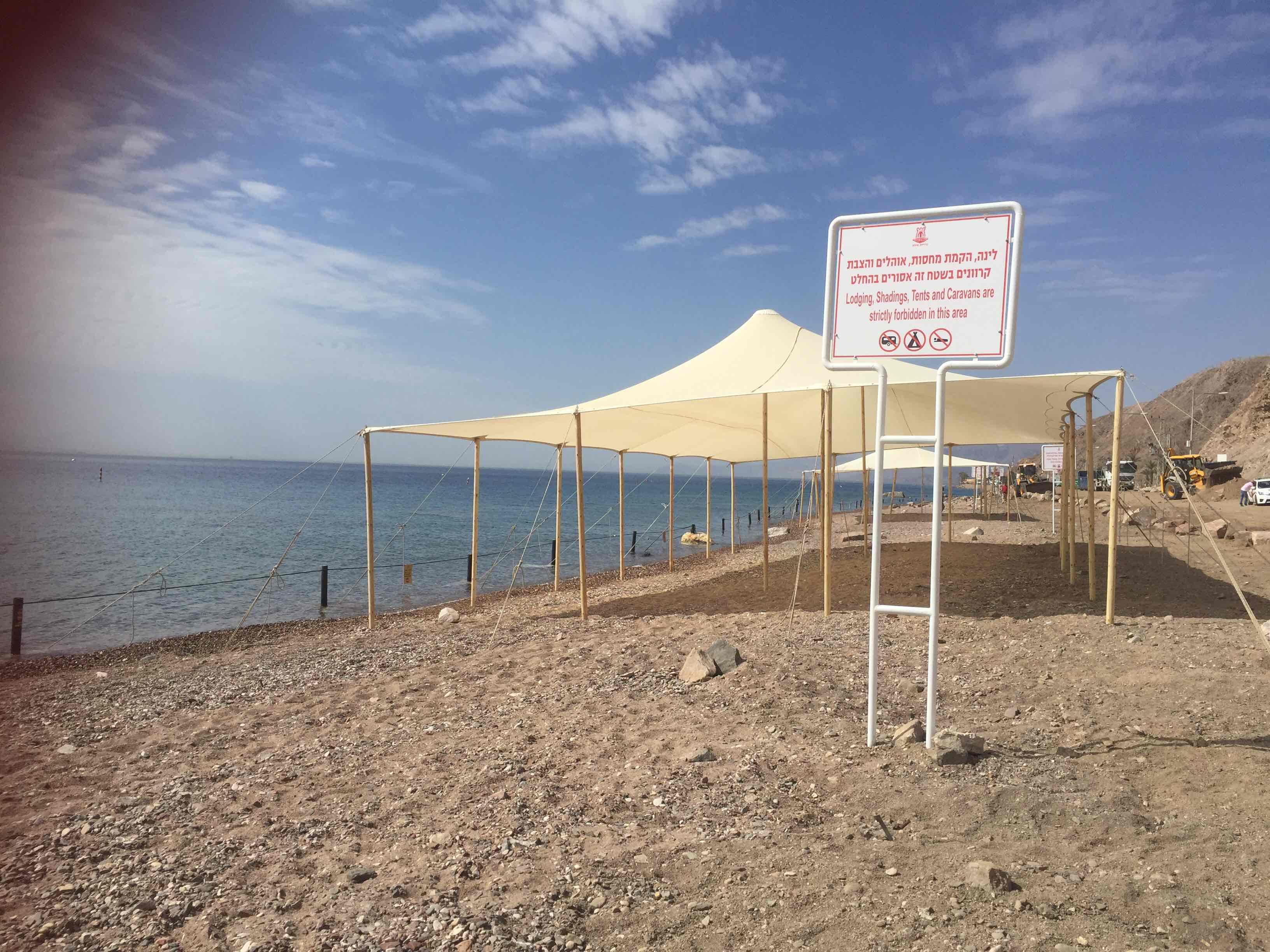 """בוא אלינו לים - 60% מהחופים הוגדרו כנקיים במדד """"חוף נקי..."""
