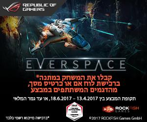 חברת ASUS מכריזה על באנדל עם המשחק הפופולרי EVERSPACE